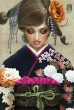 Hideyuki MORI